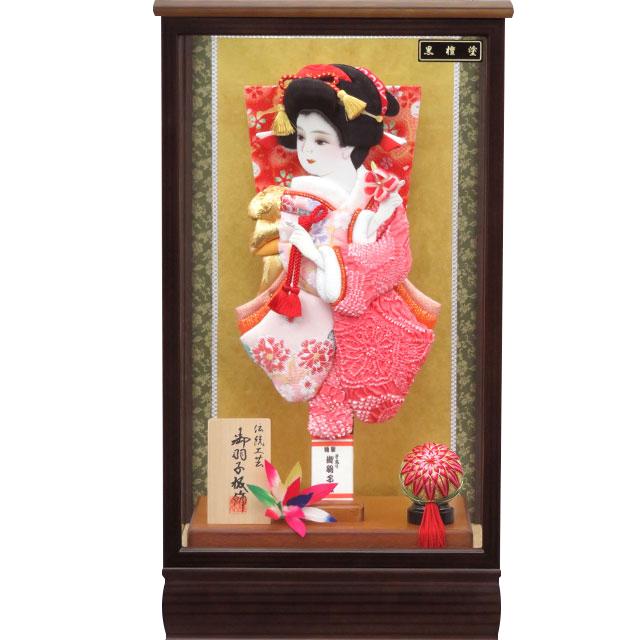 桜華10号 刺繍鹿の子振袖 ピンク