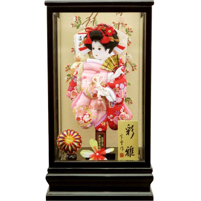 彩雅10号 華流水刺繍 ピンク桜刺繍まり