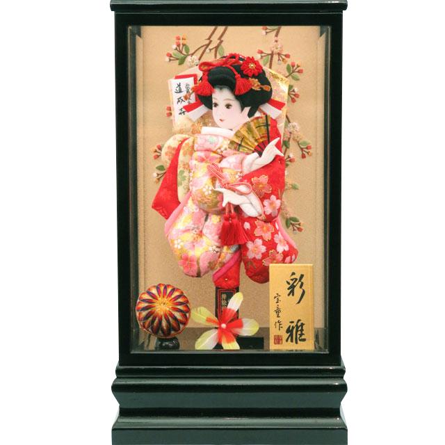 彩雅10号 華流水刺繍 ピンク赤桜刺繍