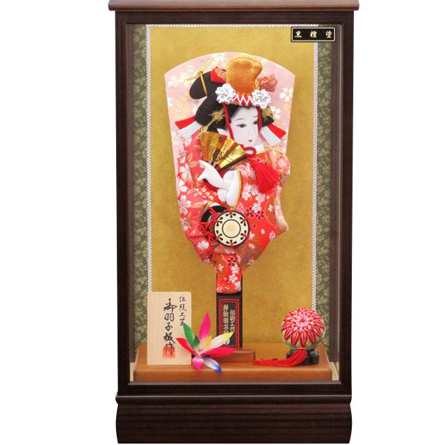 桜華10号 みやび