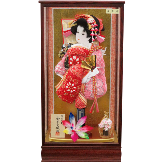 花籠15号 麗花 正絹鹿の子金彩 赤ピンク