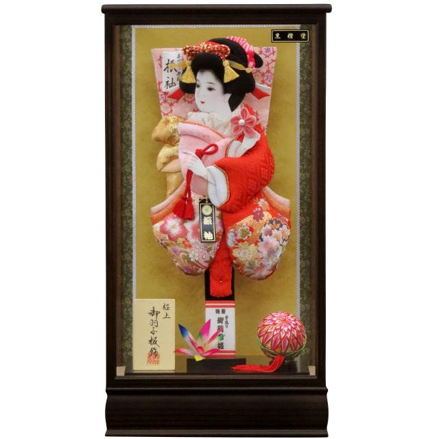 桜華13号 刺繍振袖