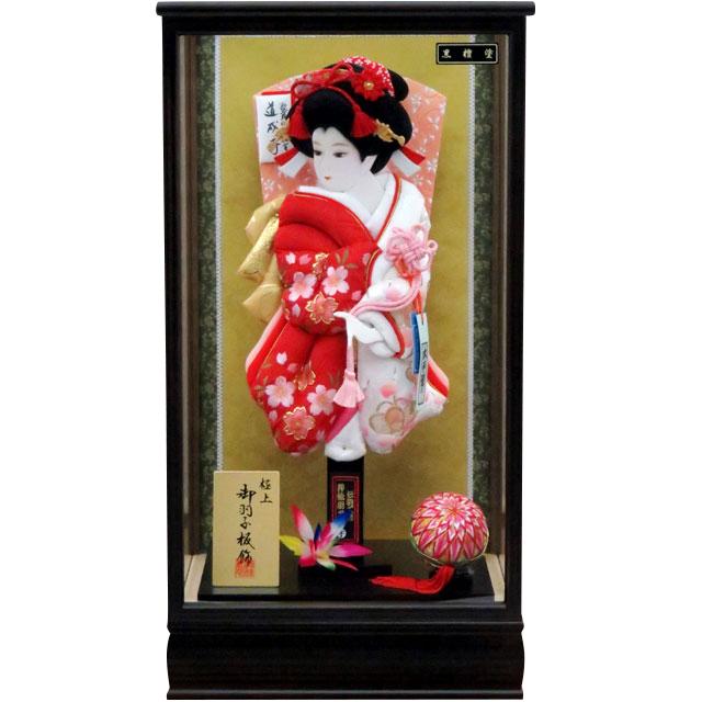 桜華13号 華流水刺繍 紅白
