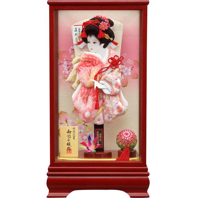 優華13号 華流水刺繍 有松ピンク
