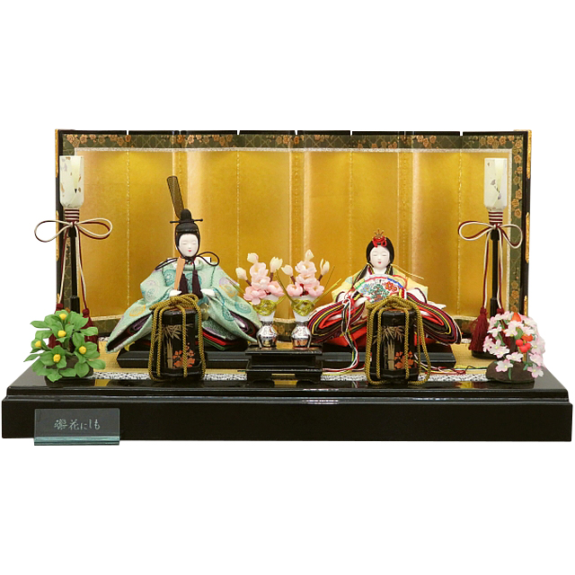 花にしも 京十三番親王飾 八曲金屏風平飾り