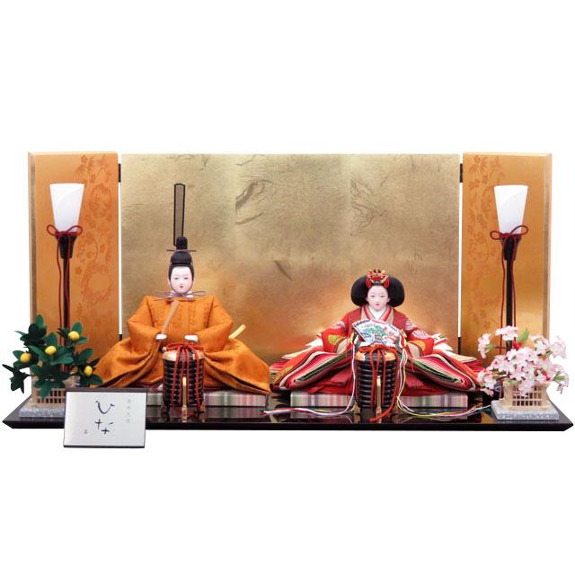 久遊 正絹 三五親王飾 黄櫨染 加賀塗金屏風
