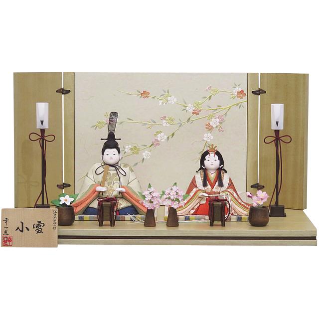 松崎幸一光 小雪 限定柄葡萄 いろみ桜平飾