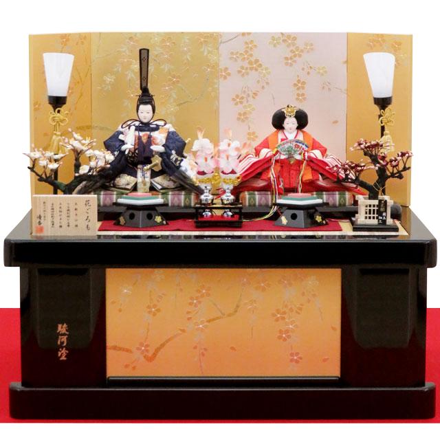 優香 親王飾 京十二番親王 桜刺繍収納飾り