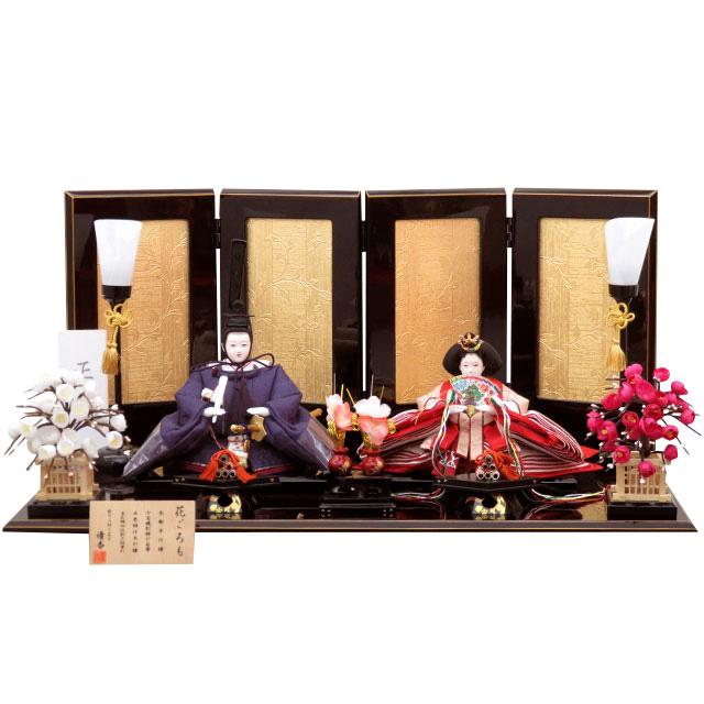 優香 花ごろも 京十二番親王飾 正絹小花唐草飛鳳凰
