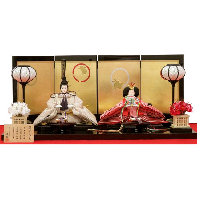 優香 花ごろも 京十二番親王飾