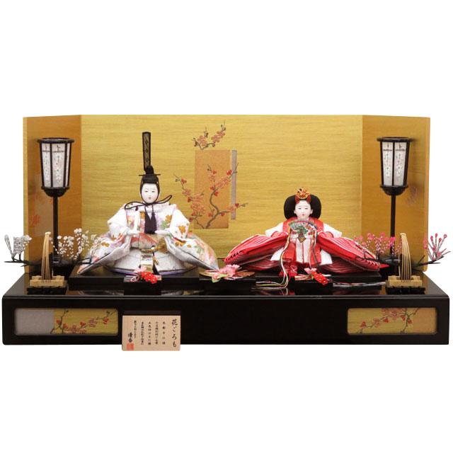 優香 花ごろも 京十一番親王飾 横段金彩刺繍