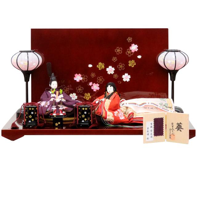 柴田家千代 葵 平安 貝合わせ 紫桜ちらし刺繍 桜らでん衝立飾