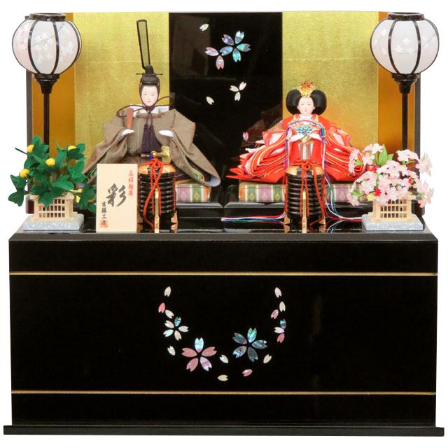 彩雛 京十二番親王 正絹麹塵 桜らでん収納飾