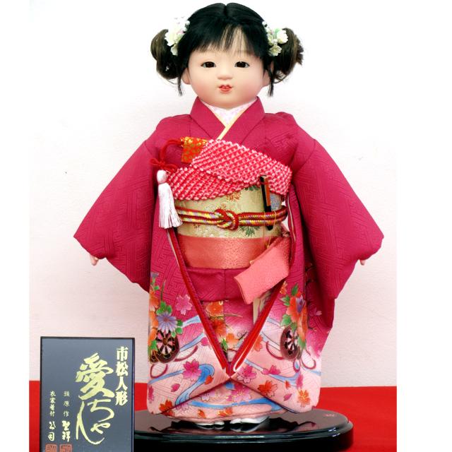 公司 市松人形 8号  友禅金彩振袖