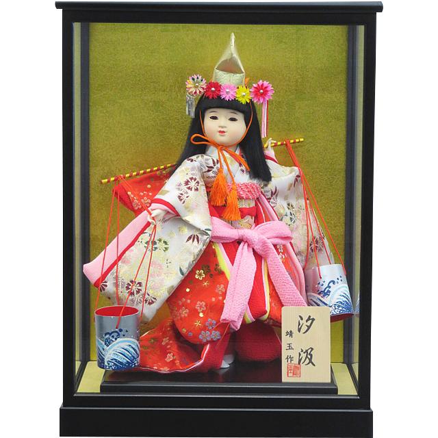 舞踊人形 6号 汐汲