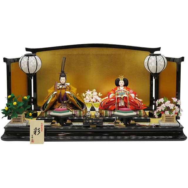 彩 黄櫨染 京十二番親王飾