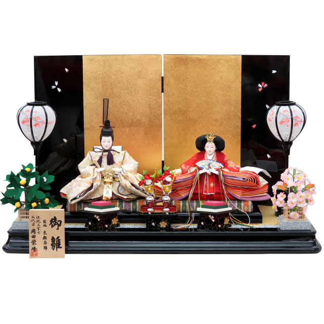 岡田栄峰 金襴雛 三五親王 らでん桜屏風平飾セット