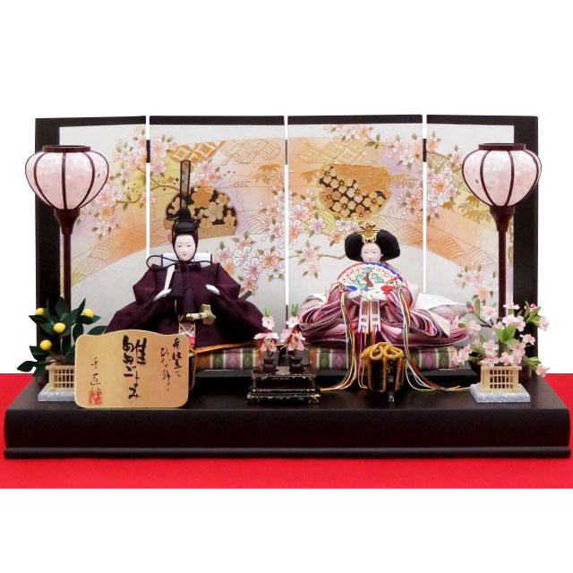 雛ごよみ 金彩花づくし 京芥子親王飾