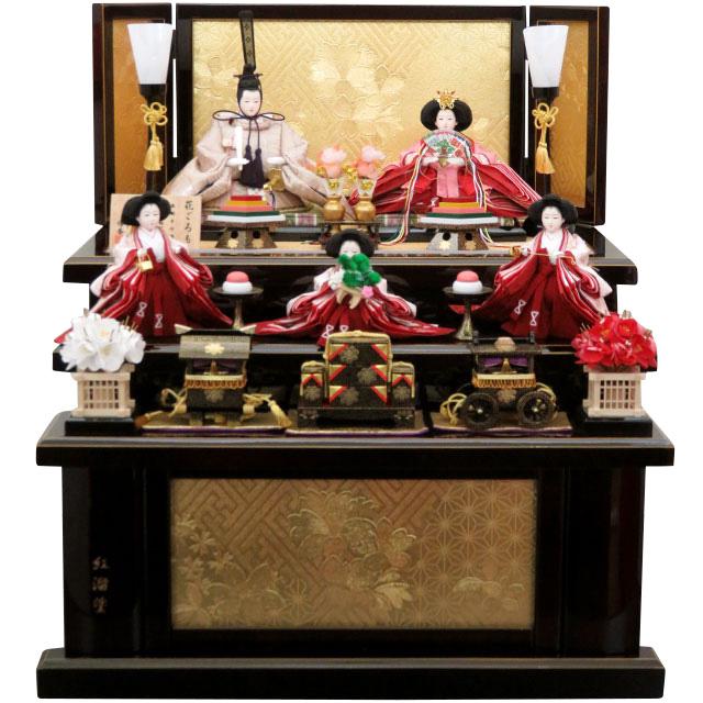 優香 花ごろも 五人三段紅溜塗収納飾