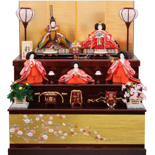 彩雛 五人三段飾 絹のしらべ収納
