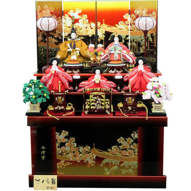 彩香 五人飾 帯に桜陣花 さくら舞 収納飾り