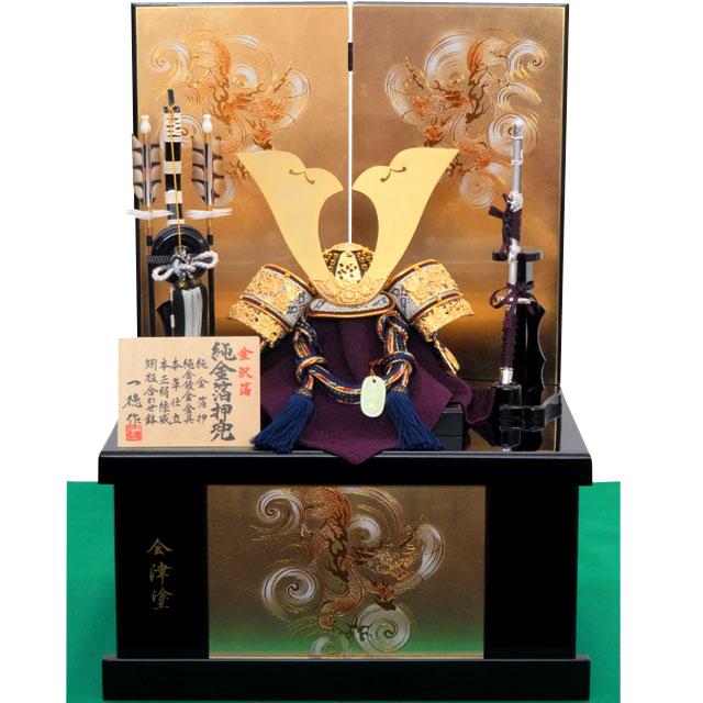 10号 純金箔押兜 大鍬紺裾濃縅 会津塗収納飾
