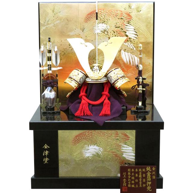 10号 純金箔押兜 大鍬赤糸縅 会津塗松鷹収納飾