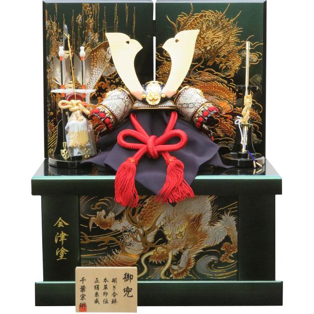 8号 黒小札赤中白 白獅子印伝兜 会津塗グリーン龍鯉収納飾