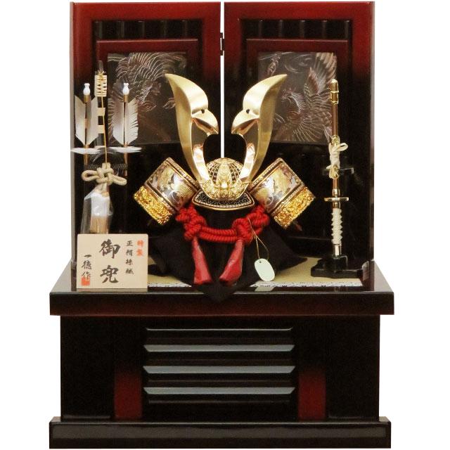 12号 金彫金大鍬形兜 鳳凰 収納飾り