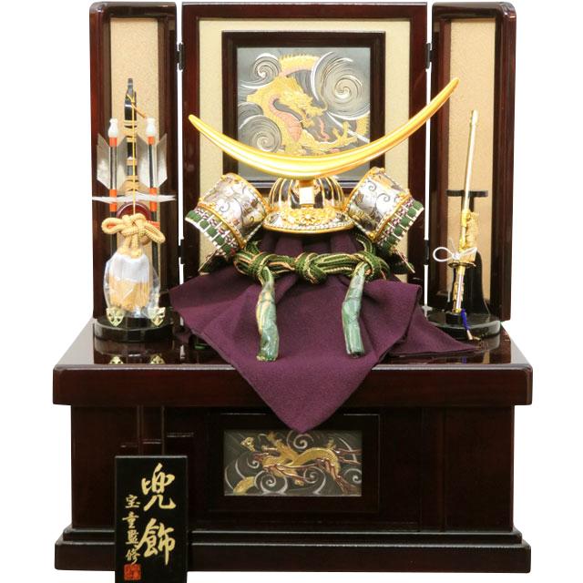 極上彫金伊達萌黄糸縅兜 8号 収納飾り