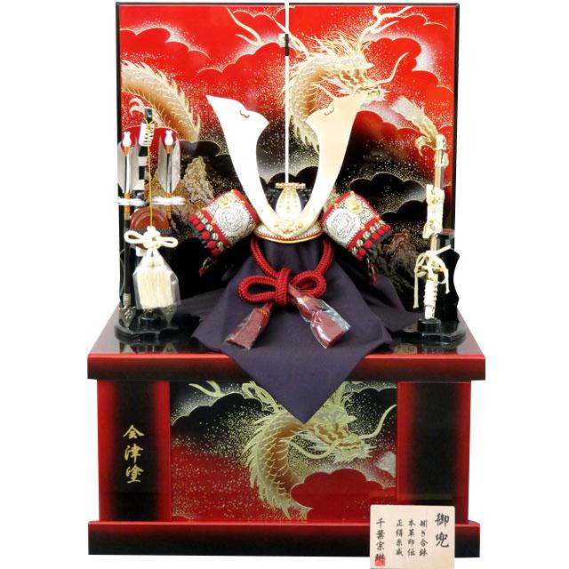 12号 本革印伝正絹糸縅兜 会津塗収納飾り