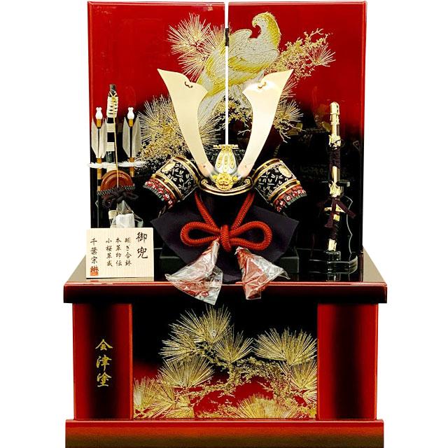 10号 黒小札白赤小桜革黒蜻蛉印伝兜 松鷹赤溜会津塗収納飾