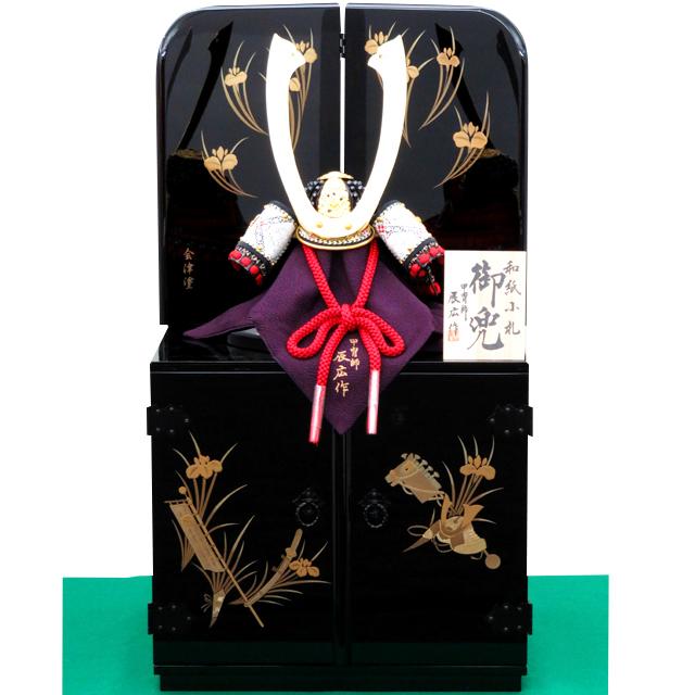 辰広 1/4号 和紙小札 正絹赤糸縅兜収納飾り