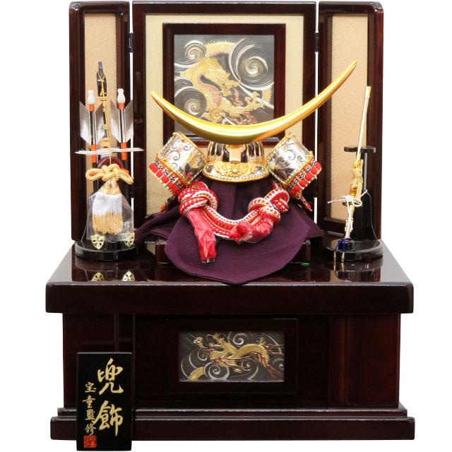 極上彫金伊達赤糸縅兜 8号 収納飾り
