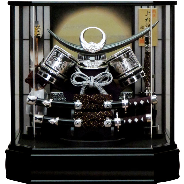 12号 黒銀彫金上杉兜飾 六角前面アクリルケース 太刀付