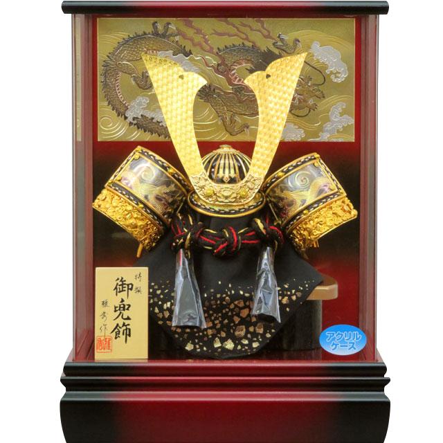 8号 彫金兜飾 オールアクリルレッドケース