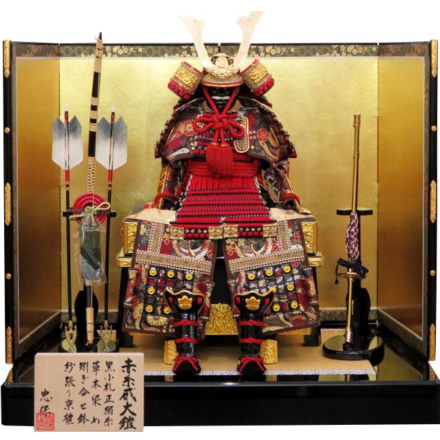大越忠保 7号 赤糸威之大鎧 鎧飾り