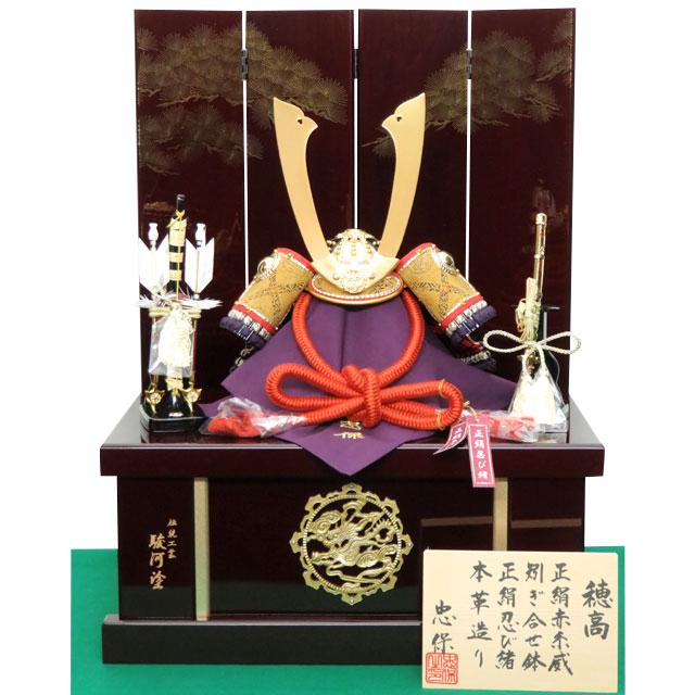 弓太刀飾り付き