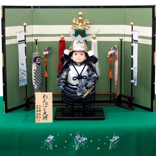 忠保&壱三作 オリジナル 南蛮わんぱく大将