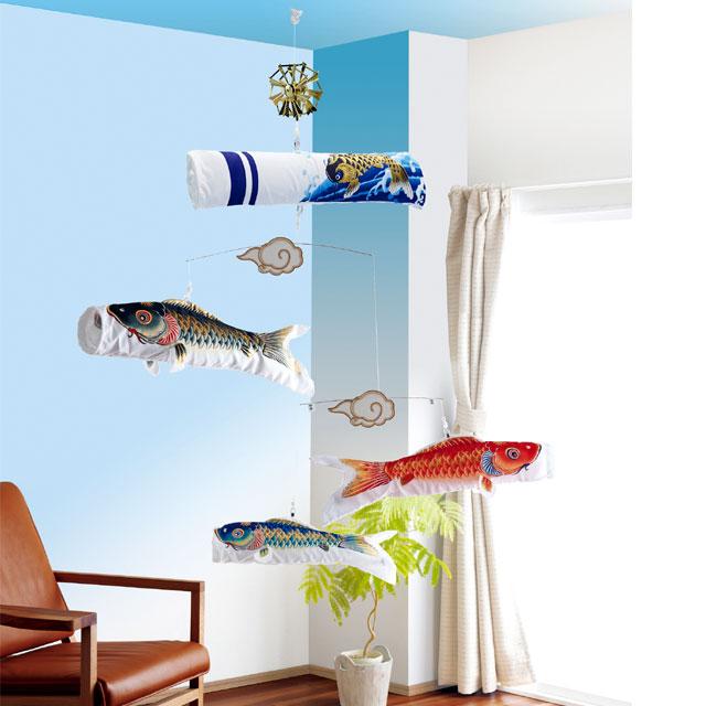 室内鯉のぼり飾り 天華 粋々モビール鯉物語