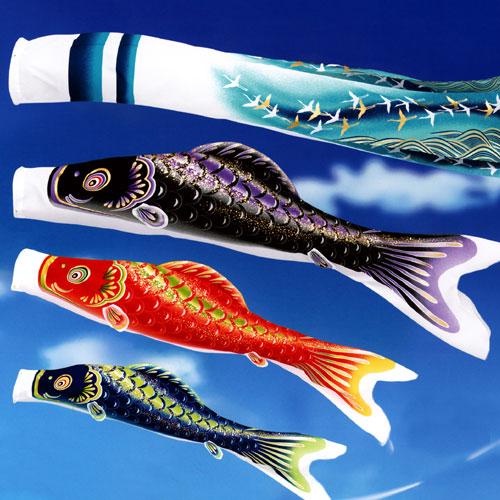 鯉のぼり 彩風鯉 ガーデンセット 1.5M6点セット