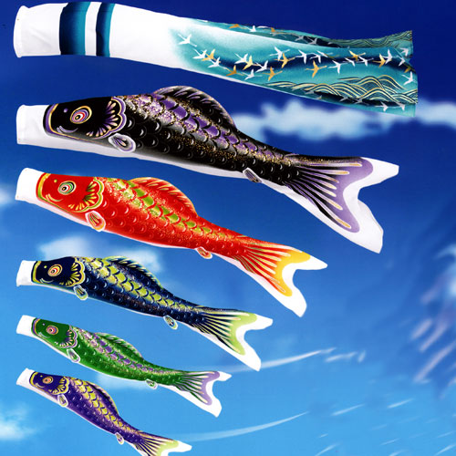 鯉のぼり 彩風鯉 ガーデンセット 4M8点セット