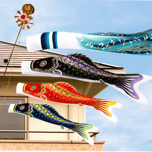 鯉のぼり 彩風鯉 スタンドセット 1.5M