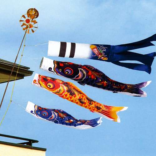 鯉のぼり 豪輝鯉 DXホームセット 1.5Mセット