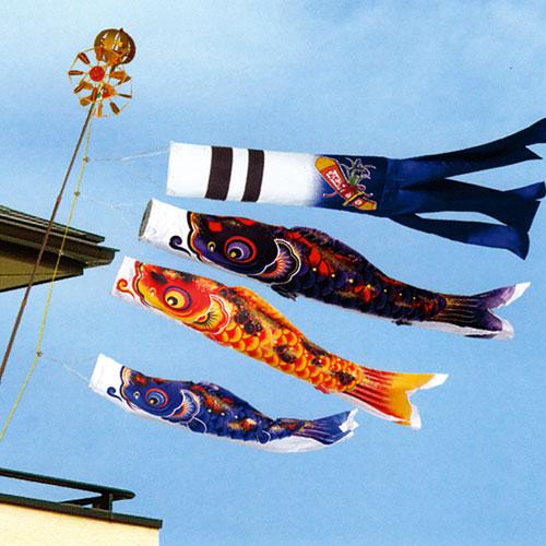 鯉のぼり 豪輝鯉 DXホームセット 2Mセット