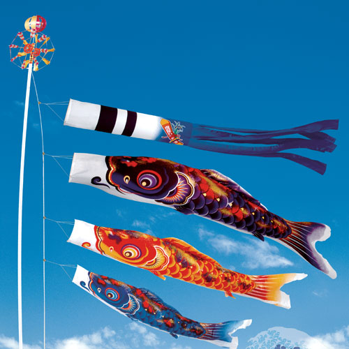 鯉のぼり 豪輝鯉 ガーデンセット 2M6点セット