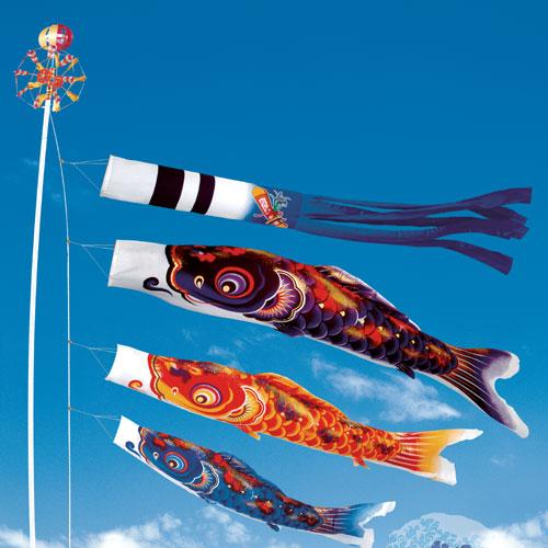鯉のぼり 豪輝鯉 ガーデンセット 4M6点セット