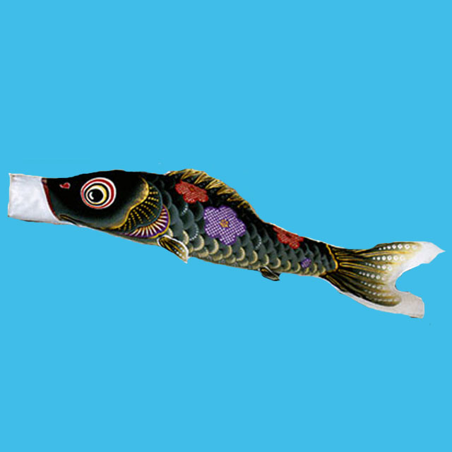 鯉のぼり 友禅華の舞鯉 単品鯉 2.0m 黒