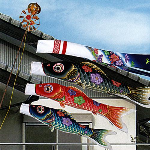 鯉のぼり 友禅華の舞 スーパーDXホームセット 1.2Mセット