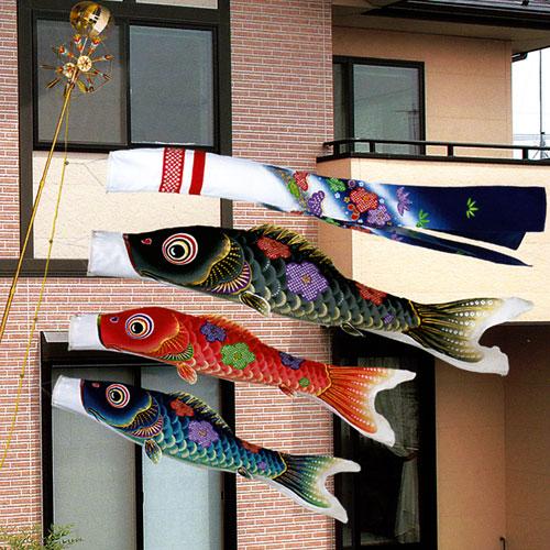 鯉のぼり 友禅華の舞 ガーデンセット 1.5M